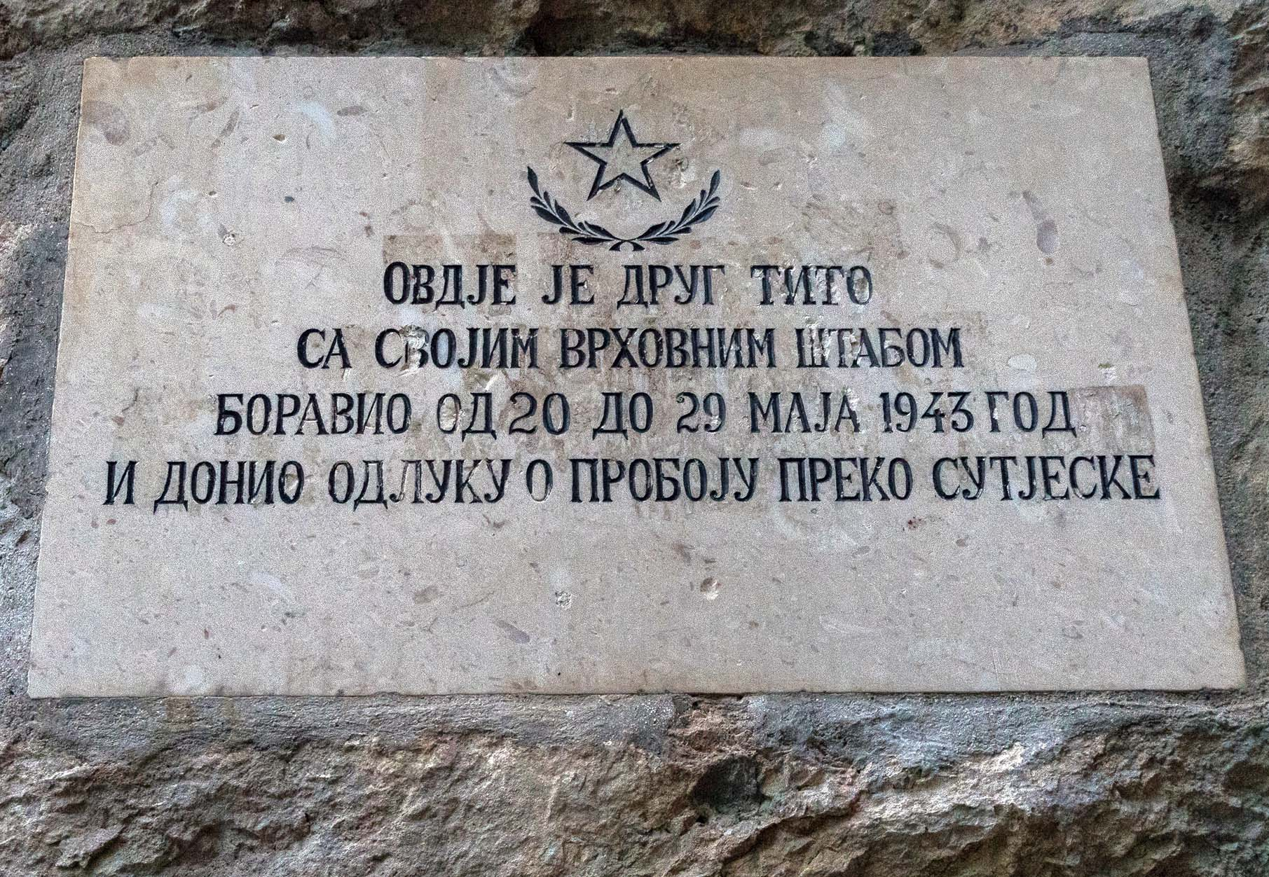 titos-cave-monument-montenegro-2